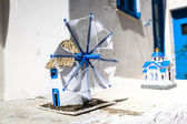 Greek windmill miniature — Stock Photo