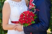 Weddings bouquet — Stock Photo