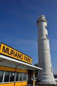 Murano — Zdjęcie stockowe