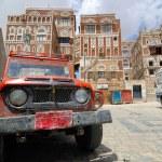 Yemen, Saana — Stock Photo #65370787