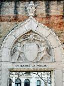 University of Venice  — Stock Photo