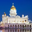 Gurdwara Bangla Sahib — Stock Photo #65487617