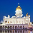 Gurdwara Bangla Sahib — Stock Photo #65487643