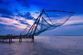 Chinese fishing net — Stock Photo