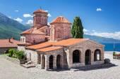 Saint Naum Monastery — Stock Photo