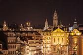 City center night view — Stock Photo