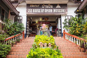 Hall of Opium Museum — Stock Photo