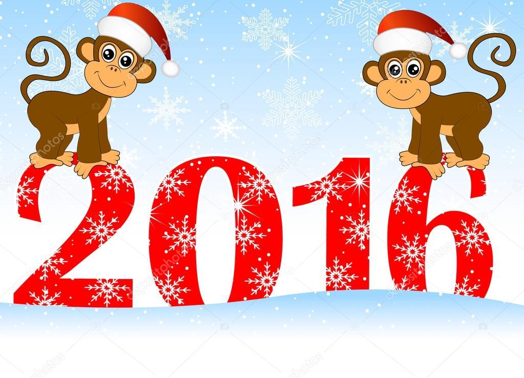 Символы наступающего года