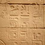 Egyptian Hieroglyphs — Stock Photo #69736415