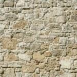 Stone Background — Stock Photo #64604669