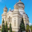 Orthodox Church — Stock Photo #65367315