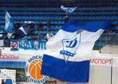 Fans on tribune — Foto Stock