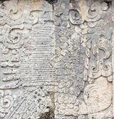 Ruins of Chichen-Itza — Stock Photo