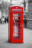 Telephone booth in London — Stock Photo