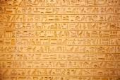Hiéroglyphes sur le mur — Photo