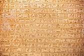 Egyptian hieroglyphs on wall — Stock Photo
