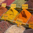 Colorful spices in Dubai — Stock Photo #73000755