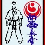 Постер, плакат: Martial arts KARATE fighters in dogi kimono