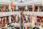 Shopping mall interior view. — Stock Photo