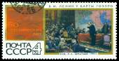 Vintage postage stamp. Lenin pointing to Map. — Stock Photo