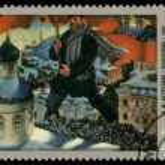 Постер, плакат: Vintage postage stamp Bolshevik 1920 by Boris Kustodiev