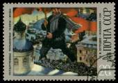 Vintage  postage stamp. Bolshevik, 1920, by Boris Kustodiev. — Stock Photo