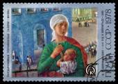 Vintage  postage stamp. 1918 in Petrograd, 1920, by Kuzma Petrov — Stock Photo