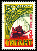 Vintage  postage stamp.  Harvester and ear. — Stock Photo