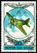 Vintage  postage stamp.  Old plane I- 16 sea gull. — Stock Photo