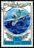 Vintage  postage stamp.  Old plane MBR - 2. — Stock Photo