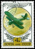 Vintage  postage stamp.  Old plane U - 2. — Stock Photo