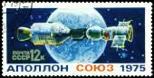 Vintage  postage stamp.  Apollo - an Alliance. — Stock Photo