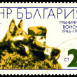 Vintage postage stamp. Frontier Guard and German Shepherd. — Stock Photo #53458315