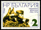 Vintage postage stamp.  Frontier Guard and German Shepherd. — Stock Photo