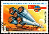 Vintage  postage stamp. International partnership in space. USSR — Stock Photo