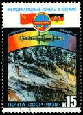 Timbre-poste vintage. partenariat international dans l'espace. Urss — Photo