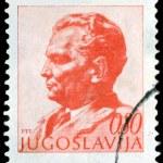 Постер, плакат: Vintage postage stamp Marshal Tito