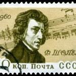 Постер, плакат: Vintage postage stamp Frederic Chopin