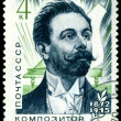 Vintage postage stamp. The great russian composer A N. Skryabin — Stock Photo #53572159