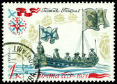 Vintage  postage stamp. Small boat Petra I . — Photo