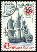 "Vintage  postage stamp. Sailing warship an  ""Poltava"". — Stock Photo"