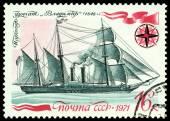 Vintage  postage stamp. Steamship- frigate Vladimir. — Stock Photo