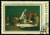 Vintage  postage stamp. Still Life with Skulpture, by Jean-Bapti — Stock Photo