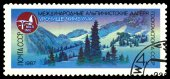 Vintage  postage stamp.  The tract Chymbulak. — Stock Photo