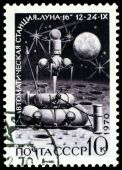 Vintage  postage stamp. Automatic station Moon 16. 3. — Stock Photo