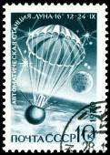 Vintage  postage stamp. Automatic station Moon 16. 1. — Stock Photo
