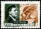 Vintage postage stamp. The known russian sculptor Ivan Shadr. — Foto Stock