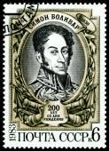 Vintage postage stamp. General Simon Bolivar. — Stok fotoğraf