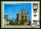 Vintage  postage stamp. St. Basil's Cathedral,  Moscow. — Stock Photo
