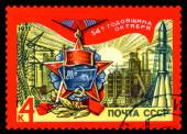 Vintage postage stamp. Order of October Revolution. — Stockfoto